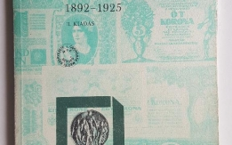 MAGYARORSZÁG FÉM- ÉS PAPÍRPÉNZEI 1892-1925